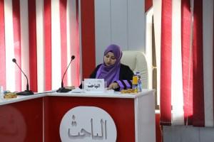 جانب من مناقشة طالبة الماجستير دعاء كريم كاظم الحسناوي