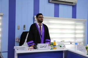 جانب من مناقشة طالب الدبلوم العالي علي قدوري قنبر الرويشدي