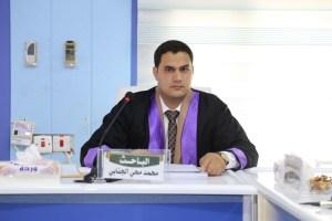 جانب من مناقشة طالب الماجستير محمد محي رحيم لفته الجنابي
