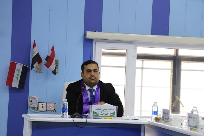 جانب من مناقشة الطالب محمد مجول شكور