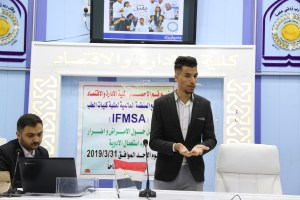 Read more about the article الامراض واضرار سوء استعمال الادوية