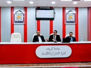 Read more about the article البتكوين و مستقبل العملات الرقمية