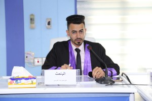 تقييم كفاءة الاداء الاقتصادي لمشروع مدينة الامام الحسين (ع) الزراعية العتبة الحسينية المقدسة للمدة(2017-2016)