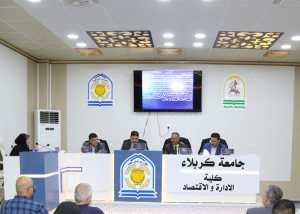 Read more about the article تقييم مزاد العملة الاجنبية كأداة للسياسة النقدية في العراق(2003-2017)