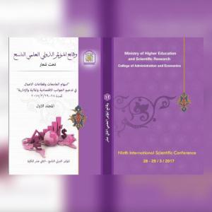 Read more about the article وقائع المؤتمر العلمي الدولي التاسع لكلية الادارة والاقتصاد