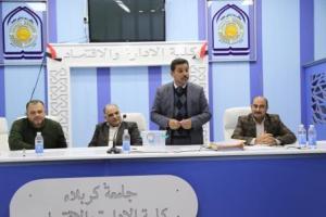 الانتخابات الدورية لممثل نقابة الاكاديمين العراقين في كلية الادارة والاقتصاد / جامعة كربلاء