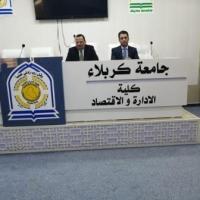 اجتماع السيد عميد الكلية مع ممثلي طلبة الكلية  بمختلف الاقسام العلمية