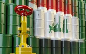 Read more about the article لكي لا نقع في الهاوية…………. إعادة التفكير في دور النفط