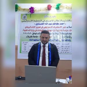 Read more about the article دور الاستشراف الاستراتيجي في تعزيز الاداء الريادي للمنظمات