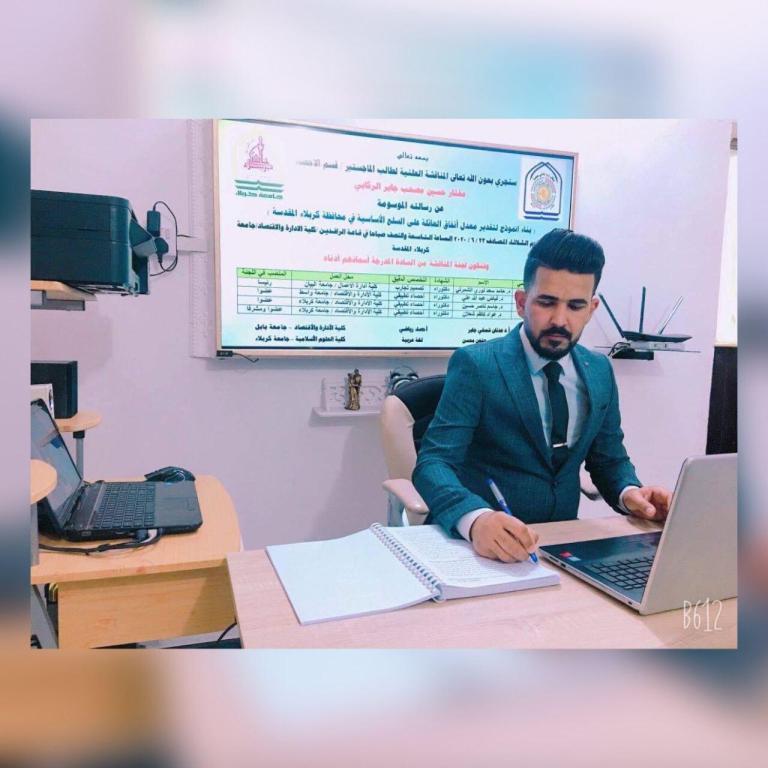 بناء أنموذج لتقدير معدل أنفاق العائلة على السلع الأساسية في محافظة كربلاء المقدسة