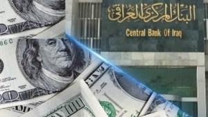 Read more about the article تخفيض اسعار الصرف في العراق :  التوقيت والتداعيات