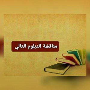 Read more about the article برامج التدريب وتأثيرها في تحسين جودة خدمات المؤسسات الشبابية