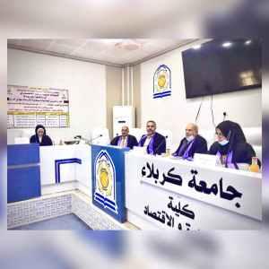Read more about the article رسالة في جامعة كربلاء تناقش تجارب المدن الصناعية وإمكانية الإفادة منها في العراق