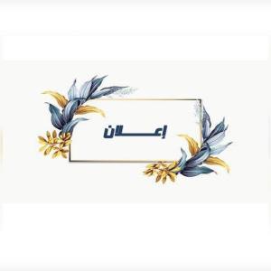 Read more about the article اعلان تأجيل أعمال المؤتمر الخامس عشر