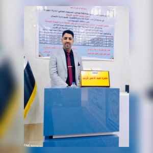 Read more about the article جامعة كربلاء تناقش بحث حول دور تمكين العاملين في نشر ثقافة الجودة الشاملة