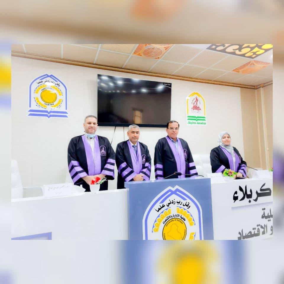 Read more about the article جامعة كربلاء تناقش بحث في أثر الاستثمار في قطاع الاتصالات في النمو الاقتصادي