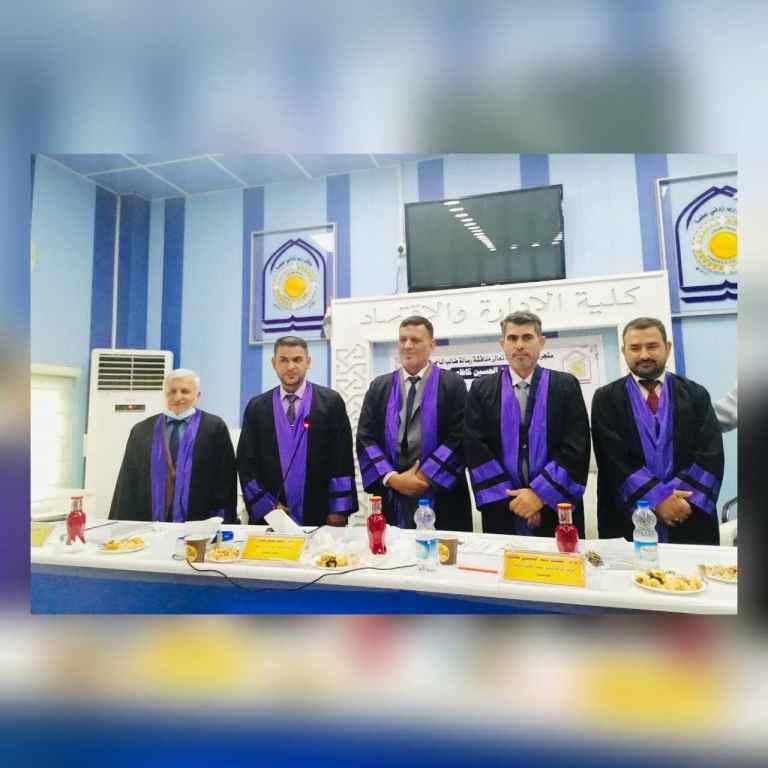 جامعة كربلاء تناقش رسالة الماجستير عن الطرائق الإحصائية لاختيار المواقع المثلى للمدارس في محافظة كربلاء المقدسة باستعمال (GIS)