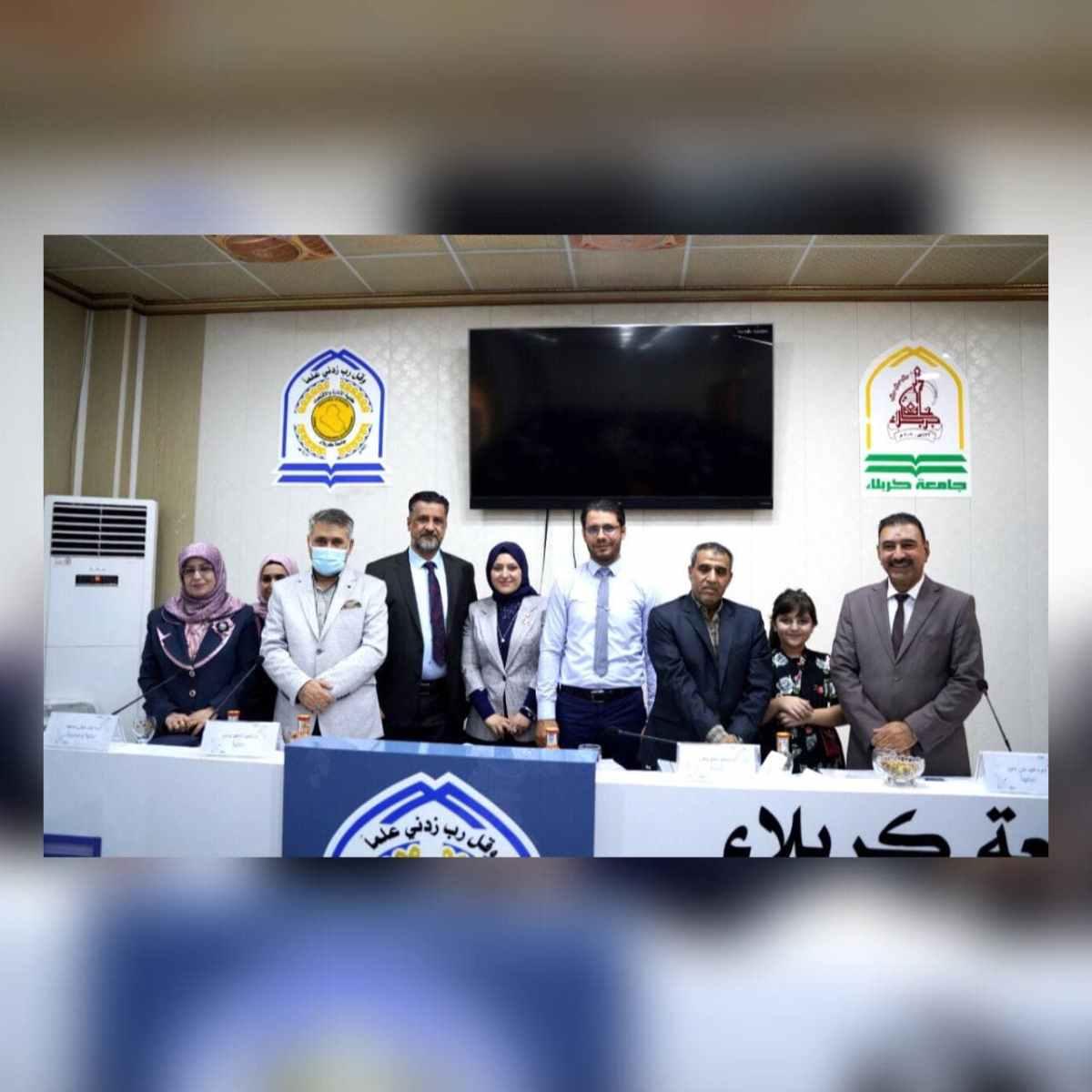 رسالة الماجستير في جامعة كربلاء تناقش إختبار العلاقة بين إدارة رأس المال العامل والربحية والكفاءة التشغيلية