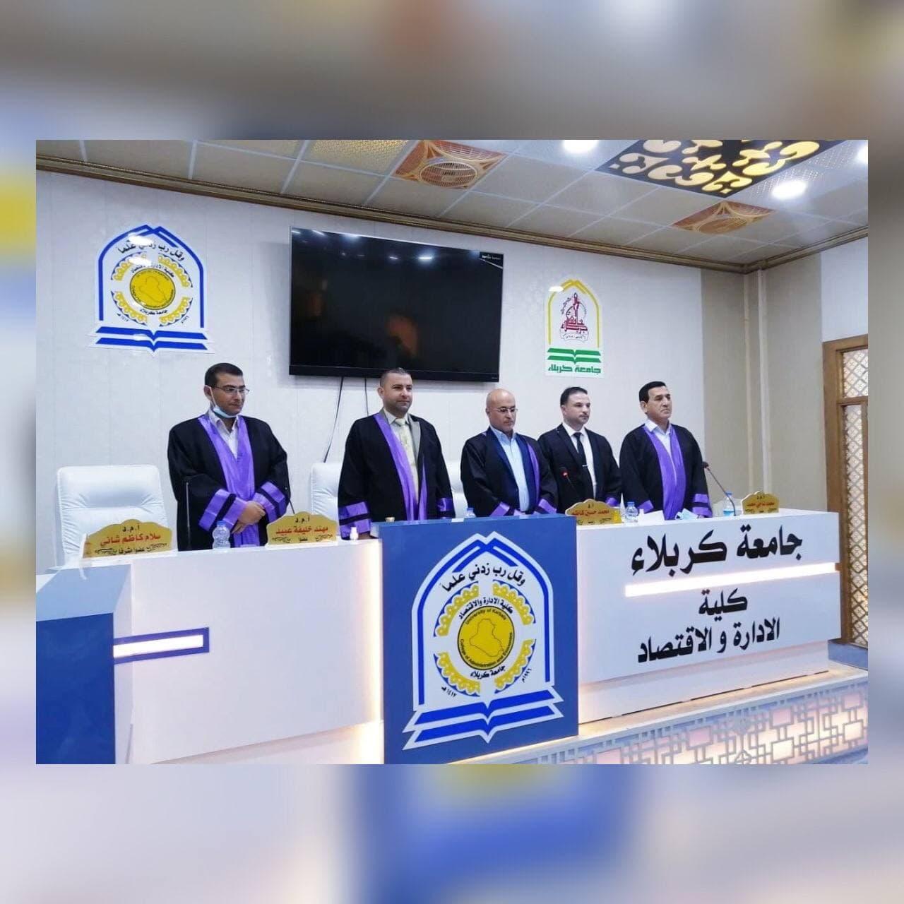 Read more about the article جامعة كربلاء تناقش رسالة ماجستير حول دور اقتصاد الظل في النمو الاقتصادي