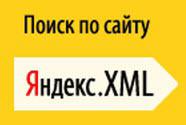 ЯндексXML