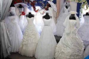 Бизнес - план свадебного салона