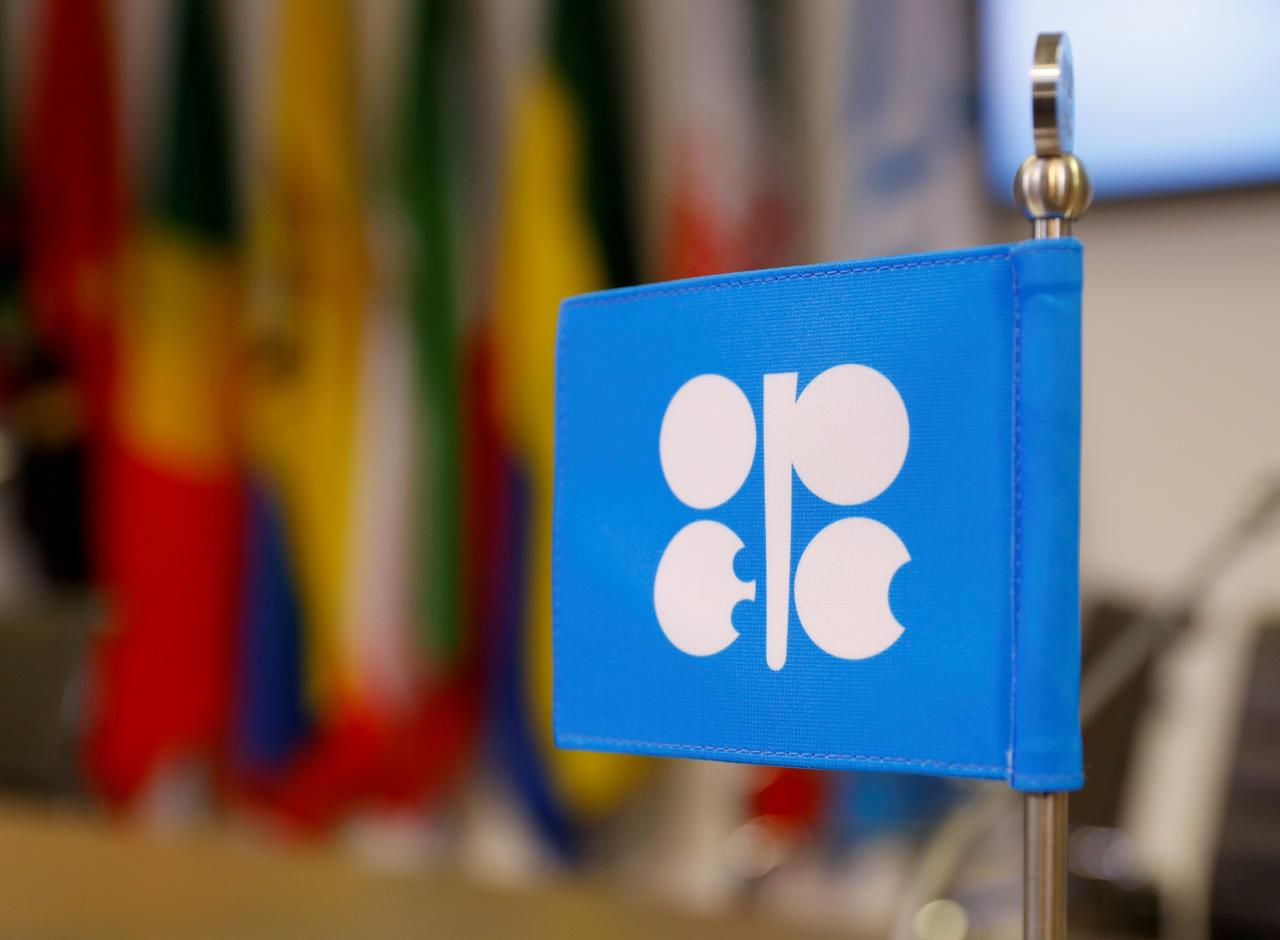 OPEC October oil output rises on swift Saudi recovery says survey - OPEC: Oil demand to fall in the West, but not in India, China