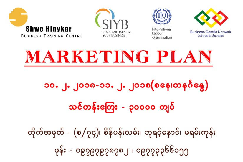 Marketing Plan CSR
