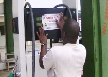 DPR seals 7 petrol stations in Taraba, vows to tackle fuel hike during festivities - Businessday NG
