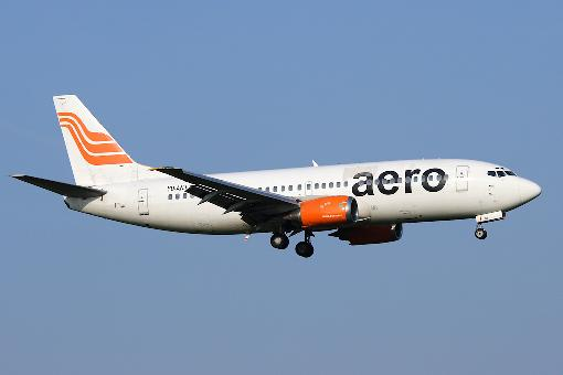 Coronavirus: Aero Contractors offers fleet to FG for airlift of relief items - Businessday NG