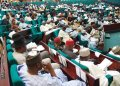 Reps asks CBN to review Monetary Policy Rates - Businessday NG