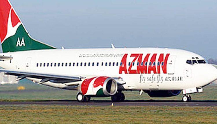Azman aircraft makes air return over fire alert from shisha coal -  Businessday NG