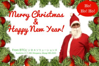 Merry Christmas&Happy New Year! (1)
