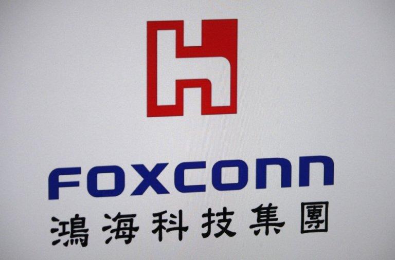 foxconn blockchain - Electronic giant Foxconn leads the $ 7 million Series A in Blockchain Identity Startup