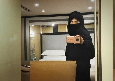 Saudi Runaway nominated for European University Film Award