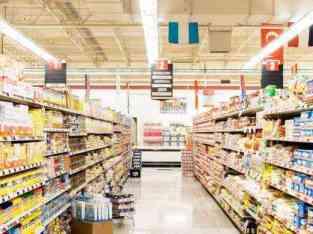 Се продава супермаркет во JVC во Дубаи