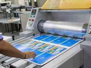 Се продава деловна реклама и печатење во Дубаи