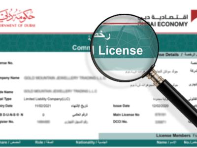 lehilahy sy vehivavy licence SPA amidy any Dubai