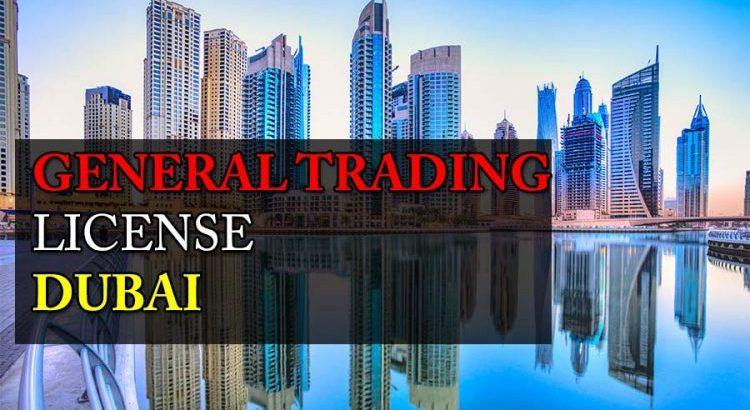 General Trading License For Sale LLC
