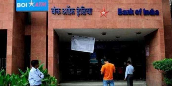 Bank of India approves Rs 3,000 crore QIP, sets floor price