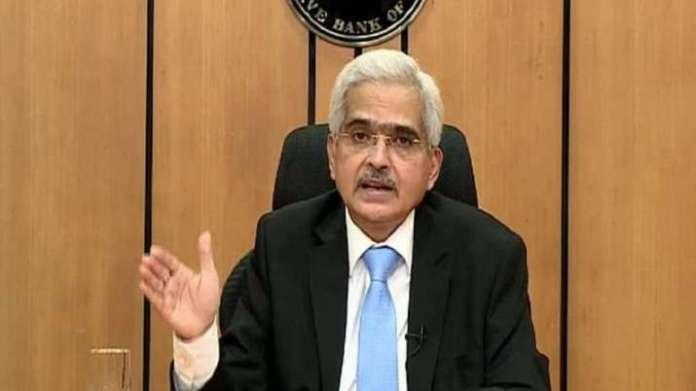 RBI Governor, RBI GOVERNOR Shaktikanta Das, government, retro tax move, post pandemic, fiscal respon