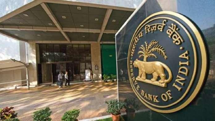 Bank licence cancelled, bank license, bank license rbi, rbi cancels bank license, RBI, Reserve Bank