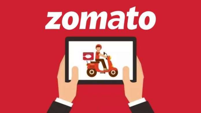 Zomato, Zomato IPO shares, Zomato Q1, Zomato India, Zomato Q1 Results, Zomato Q1 result data, Zomato