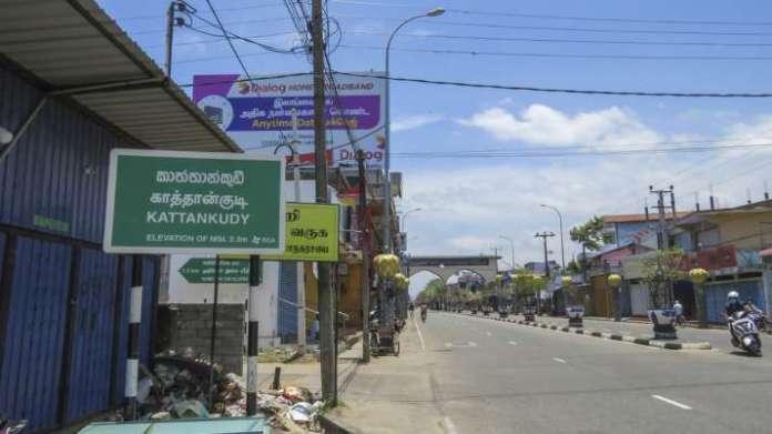 Sri Lanka economic emergency: What caused the crisis - explained