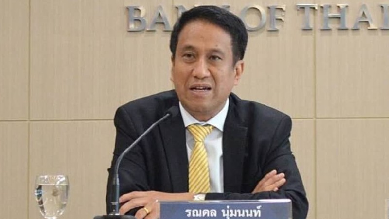 Central bank tweaks B500bn soft loan scheme for SMEs