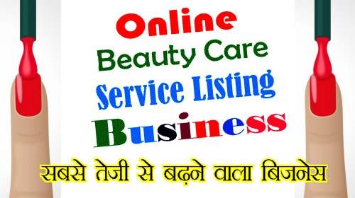 beauty care sarvice business