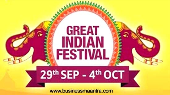 Amazon Great Indian Festival Sale 2019 Business Maantra