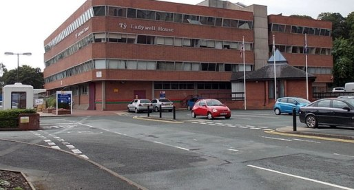 £1 Million for Central Newtown Business Centre