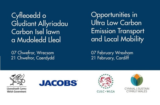 <strong> 21st February – Cardiff </strong><br> Ultra Low Carbon Emission Event