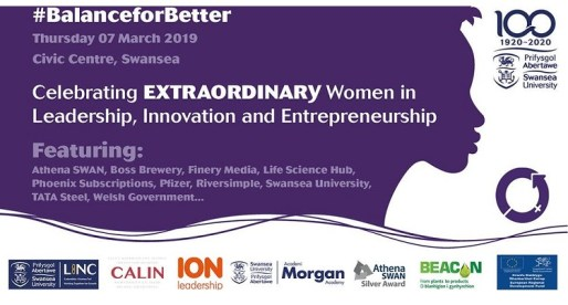 <strong> 7th March – Swansea </strong><br> Women in Leadership, Innovation and Entrepreneurship