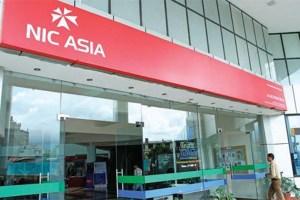 एनआईसी एशिया बैंककोे एकैसाथ तीनवटा शाखारहित बैंकिङ्ग सेवा संचालनमा